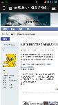 Screenshot 2014 04 17 16 36 33